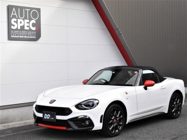 ABARTH 124 Spider NAVI Leather Package RHD 6MT
