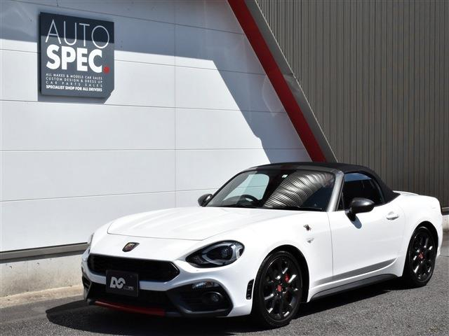 ABARTH124 Spider NAVI Leather Package RHD 6AT