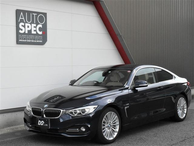 BMW 420i Coupe Luxury 8AT RHD