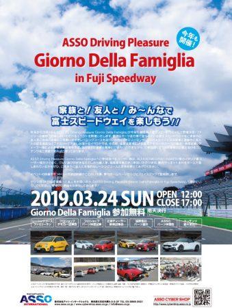 Giorno-Della-Famiglia-2019