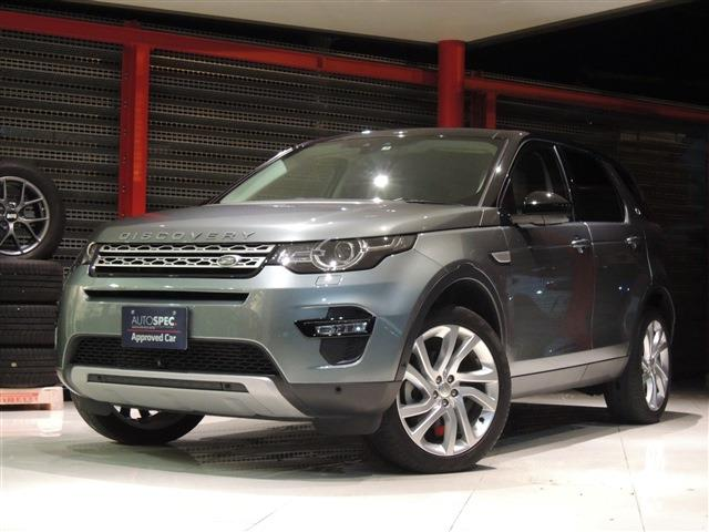 LANDROVER DISCOVERY SPORT HSE RHD 9AT