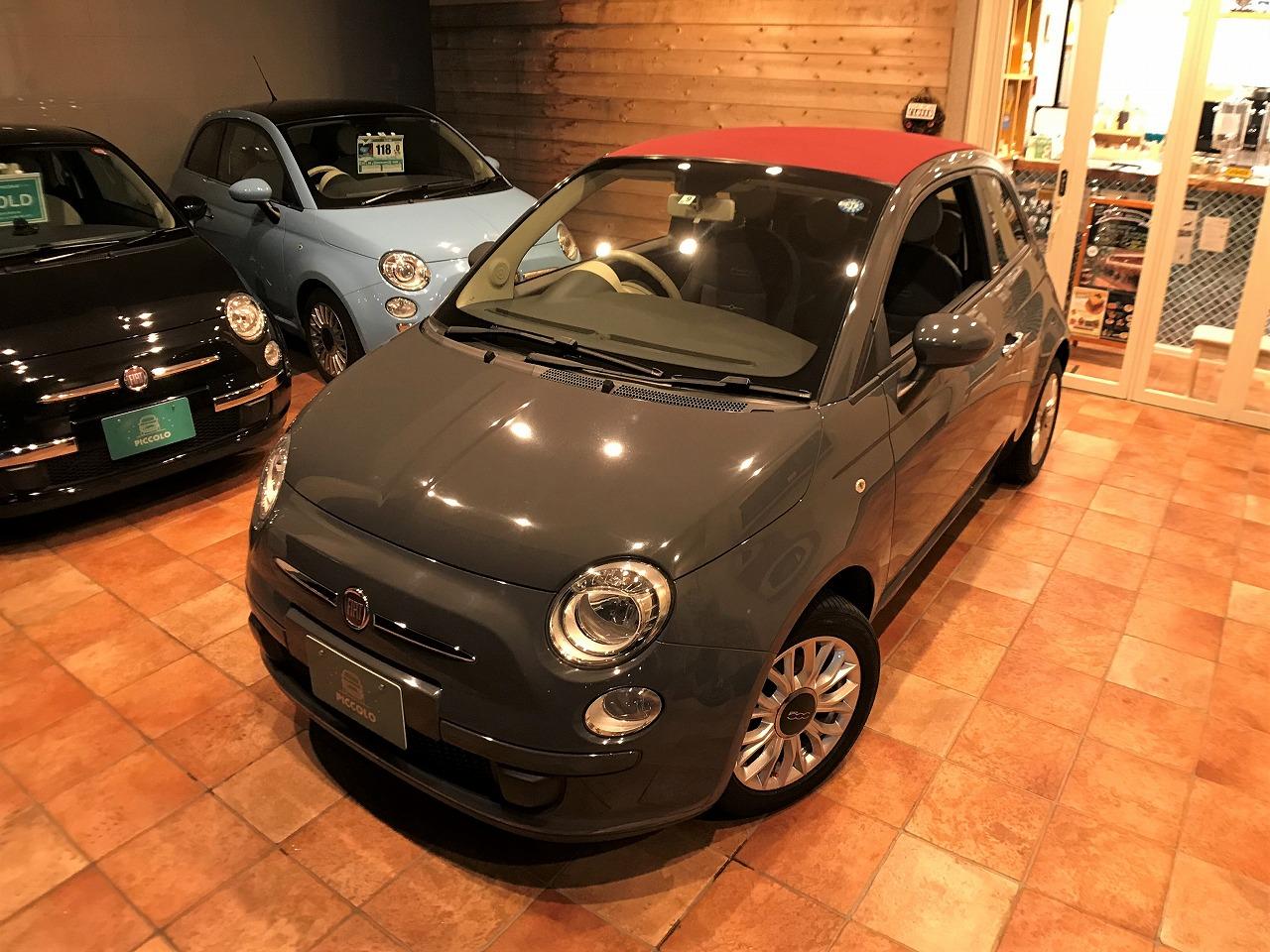 FIAT500C 1.2L Tetto Rosso(テットロッソ)