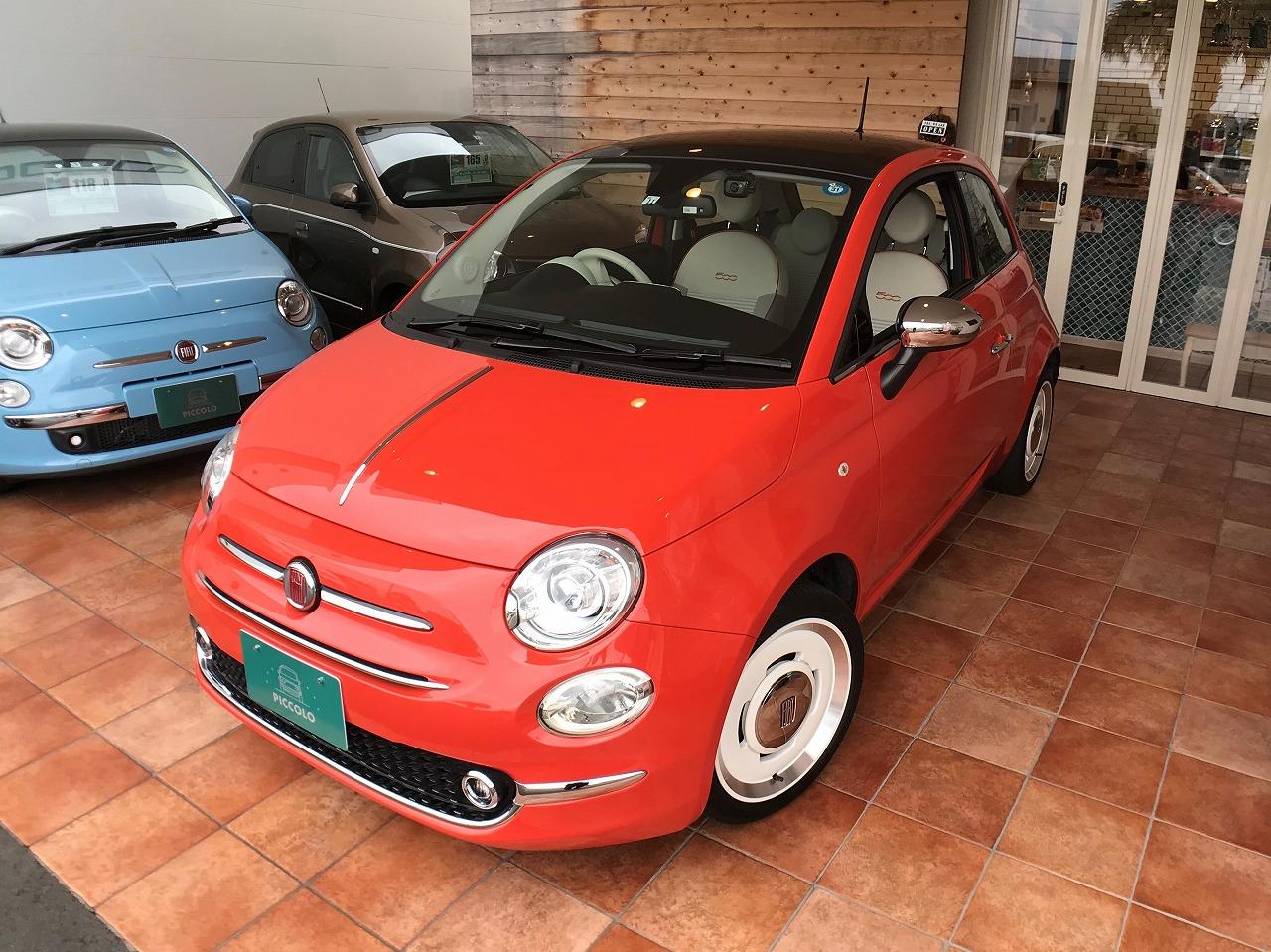 FIAT500 Anniversario