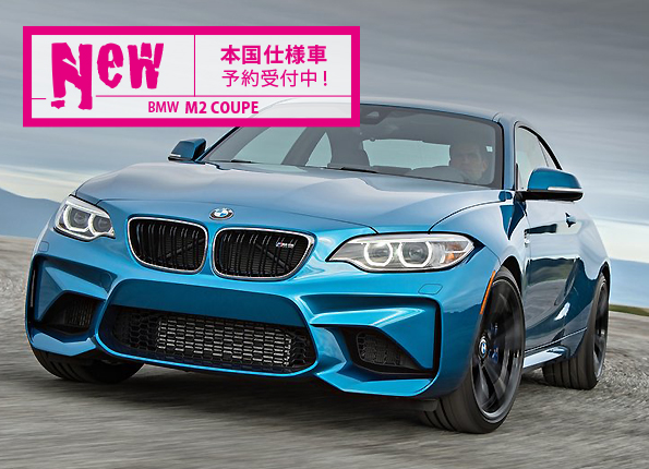 BMW M2 クーペ BMW M2 COUPE