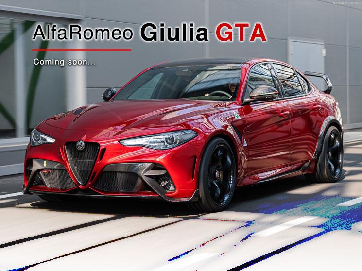 アルファロメオ ジュリア GTA AlfaRomeo Giulia GTA