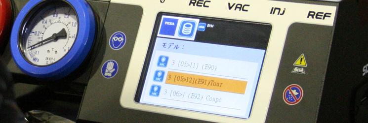 780_process01