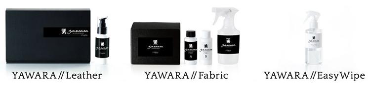 yawara_goods