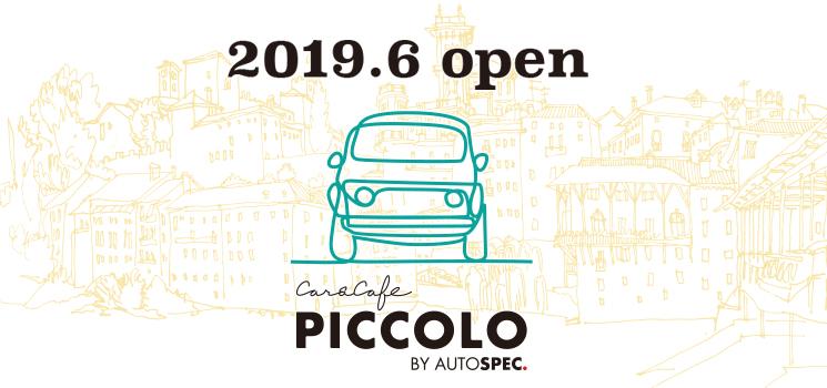 piccolo_title-1-1