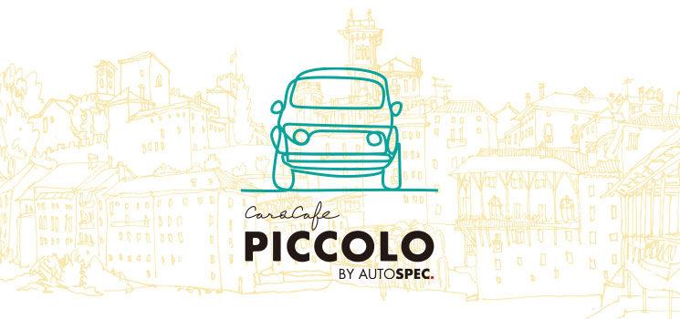 piccolo_title
